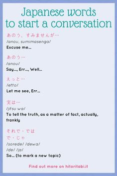 Useful japanese phrases dating advice