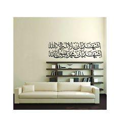 stickers islam chahada  #wallstickers #stickersislam #islamicart #islam #arabiccalligraphy