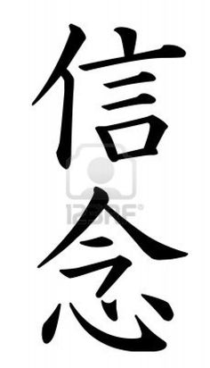 Japanese Kanji Character for Faith. Kanji is the hardest writing system to learn. Almost 2000 characters for the most common words.