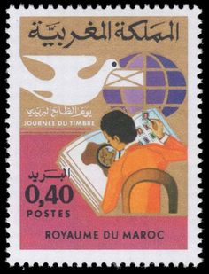 Morocco 1975 Stamp Day unmounted mint.