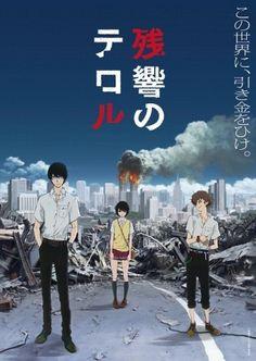 """Un día de verano, un ataque terrorista golpea Tokio. Los perpetradores son dos jóvenes que se hacen llamar """"Sphinx"""". El ataque es solo el comienzo de un grandioso juego que se desarrollará en todo Japón."""