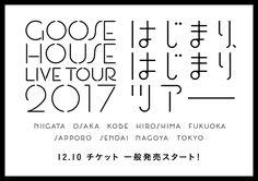 goose house Live Tour 2017