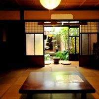 Waraku-An (Ryokan) -  Kyoto