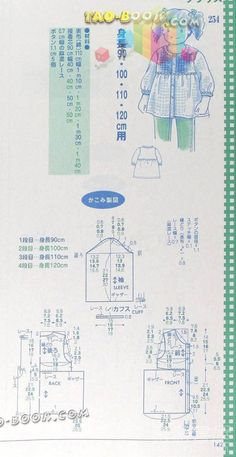 【妍妍妈手工】喵村作业蓝色碎花衬衣13-04
