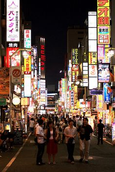 Kabukicho, Shinjuku. red-light district