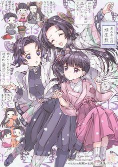 Kimetsu no Yaiba Anime Angel, Anime Demon, Demon Slayer, Slayer Anime, Chica Anime Manga, All Anime, Anime Girl Cute, Anime Art Girl, Kawaii Chibi