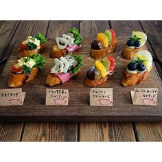 nahoさんの朝食スタイルが素敵 - macaroni in 2020 Bruschetta, Good Food, Yummy Food, Incredible Edibles, Cafe Food, Mini Foods, Healthy Meals For Kids, Appetisers, Unique Recipes