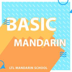 Basic Mandarin phrases - Learn the Chinese greetings and for getting information you need. Learn the basic Chinese for all scenarios in minutes. Sentences, Chinese, How To Get, Make It Yourself, Learning, Words, School, Simple, Check