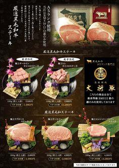 グランドメニュー|高級焼肉大将軍 Chilis Menu, Korean Menu, Thing 1, New Menu, Menu Design, Sushi, Steak, Beef, Restaurant