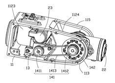 Патент US8516920 - Robot arm assembly - Google Патенты