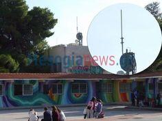 Η κεραία κινητής τηλεφωνίας στα Γυμνάσια Παιανίας [photos] Cyprus News, Ferris Wheel, Fair Grounds, Travel, Viajes, Traveling, Trips, Tourism, Big Wheel