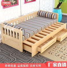 20 Spectacular Diy Bed Design Ideas That Suitable For Small Space DIY Bed Design diy diy furniture small spaces Ideas Small Space Spectacular Suitable