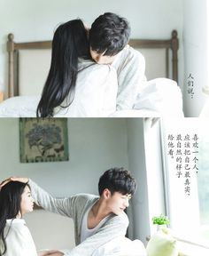 This site contains information about cute korean couples. Couple Goals, Cute Couples Goals, Cute Couple Quotes, Cute Couple Pictures, Ulzzang Couple, Ulzzang Girl, Couple Posing, Couple Shoot, Cute Couples Cuddling