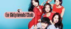 Les nouvelles séries coréennes sur Gong Max : Oh My Ghostess! et Ex-Girlfriend Club