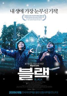 2009.09.05 (토) 6회 21:50 7000원 천안 씨너스