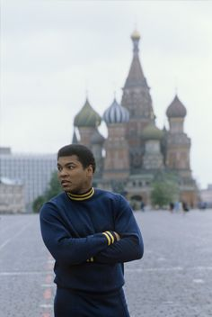 Muhammad Ali in Moscow June 1978