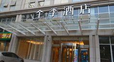 JI Hotel Xi an West Fifth Road - 3 Sterne #Hotel - CHF 28 - #Hotels #China #XiAn #Xincheng http://www.justigo.ch/hotels/china/xi-an/xincheng/ji-hotel-xian-west-fifth-road_228657.html