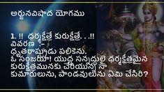 Bhagavad Gita-Part1 - YouTube Bhagavad Gita, The Creator, It Works, Hinduism, Motivation, Youtube, Nailed It, Youtubers, Youtube Movies