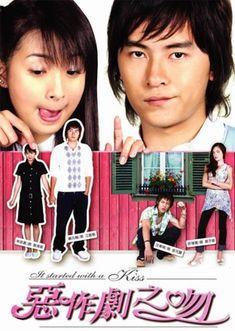 Miss in Kiss (Taiwanese Drama); Itazura na Kiss; It a Kiss; It Started With a Kiss Remake; Itazura Na Kiss, Love Movie, Movie Tv, Miss In Kiss, Taiwan Drama, Hong Kong Movie, Chines Drama, Drama Fever, Tv Land