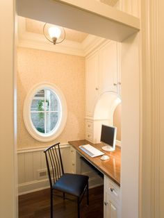 Home office nook idea for next to homeschool room.