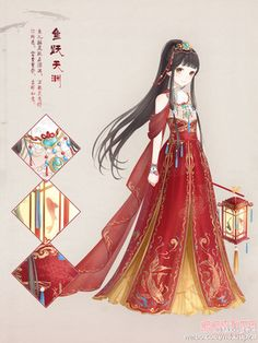 Emperor's Cute Empress [Completed ] - picture of chapter 12 Anime Kimono, Manga Anime, Anime Dress, Manga Girl, Anime Girls, Character Concept, Character Art, Chibi, Art Magique
