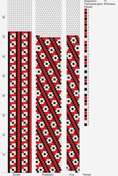 View album on Yandex. Crochet Necklace Pattern, Bead Crochet Patterns, Bead Crochet Rope, Beaded Jewelry Patterns, Crochet Bracelet, Peyote Patterns, Beading Patterns, Beaded Crochet, Bead Jewellery