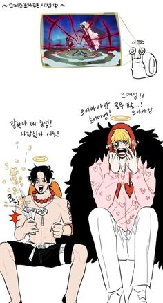 One Piece, Corazon, Ace they are watching luffy and law😘❤❤😭😭 One Piece Manga, One Piece Meme, Ace One Piece, One Piece Drawing, One Piece Funny, One Piece Comic, One Piece Ship, One Piece Fanart, One Piece Images