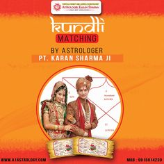 best match making kundli for marriage free online