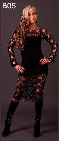 Шикарное вязаное платье. Модель В05