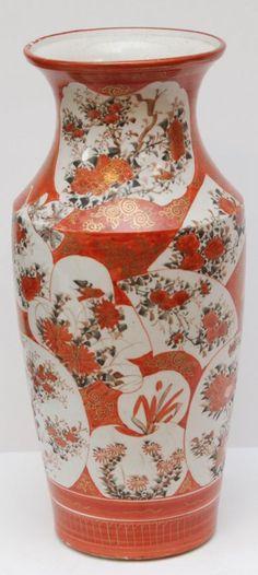 A Pair Of Japanese Kutani Porcelain Vases Ca 1880 Cylindrical