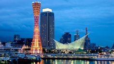Onde Ficar em Kobe no Japão #viagem #viajar