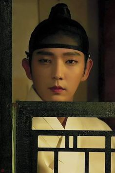 "Scholar Who Walks the Night"" on Pinterest 