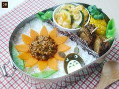 Sunflower and Totoro Bento.