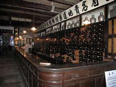 Traditional Chinese Pharmacy with its drawers full of medicine