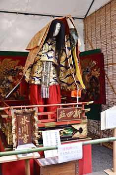 赤坂氷川神社 山車人形 女性の姿に身をやつし、草薙剣を携えてクマソタケルを征伐
