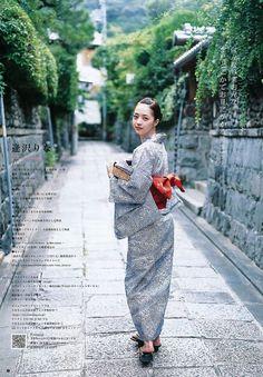 Japanese Outfits, Japanese Fashion, Asian Fashion, Fashion Beauty, Japanese Costume, Japanese Kimono, Japanese Girl, Samurai, Geisha Art