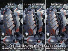 Amazon.co.jp | アーマード・コアV KT-104/PERUN ハングドマン 再戦Ver. (1/72スケール プラスチックキット) | Hobby 通販