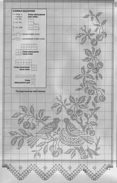 Victoria - Handmade Creations: Ρομαντικές δαντελένιες κουρτίνες....Page 1 of 2 lovebirds windowcovering