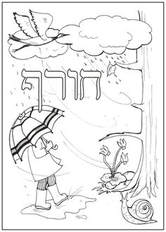 per school coloring pages | Color and Learn: Rain | Kindergarten coloring pages, Water ...