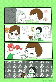 「HQ+ヨウジ 5」/「くるり」の漫画 [pixiv]