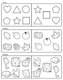 What's missing? Circle the object missing and paint the objects that are in both pictures. Kindergarten Sorting Activities, Preschool Activity Sheets, Coloring Worksheets For Kindergarten, Kindergarten Christmas Crafts, Preschool Number Worksheets, Flashcards For Kids, Preschool Writing, Numbers Preschool, Preschool Printables