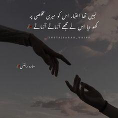 Urdu Poetry, Islam, Deep, Movie Posters, Movies, Films, Film Poster, Cinema, Movie