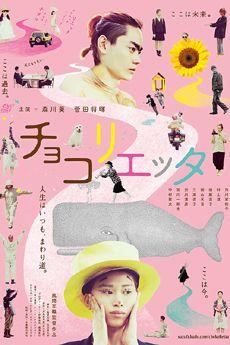 Teen japan direct downloads