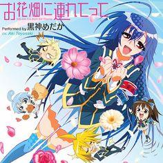Nuevo single de Aki que de nuevo es para anime, la voz de esta niña les encanta, así que se les comparte!!!