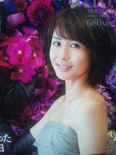 松嶋菜々子   タカナビ Asian Short Hair, Thai Drama, Beautiful Actresses, Asian Beauty, Bikinis, Cute Girls, Short Hair Styles, Hair Beauty, Beautiful Women