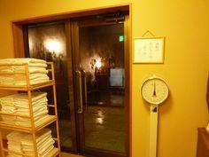 """Terme """"Kashiwaya-Honten""""(Hotel), Bessyo-Onsen(Terme), Ueda Nagano Japan"""