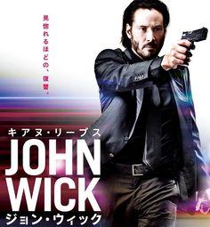 John wick tattoo google search hebrew pinterest for John wicks back tattoo