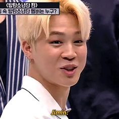 Jimin's face when he saw his old dance exam/performance video from his highshcool ages