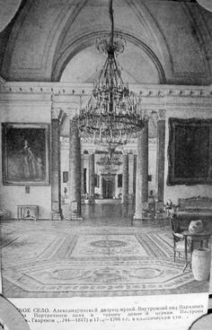 Tsarskoe Selo, Alexander Palace - Museum, inside view of portrait hall. Build in 1794 - 1796 in classical style.