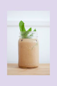 Mint Condition: A Refreshing Mint Iced Coffee Recipe -